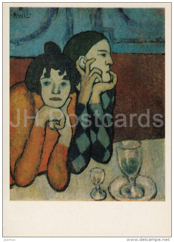 painting by P. Picasso  - Traveling gymnasts , 1901 - Spanish art - 1981 - Russia USSR - unused - JH Postcards