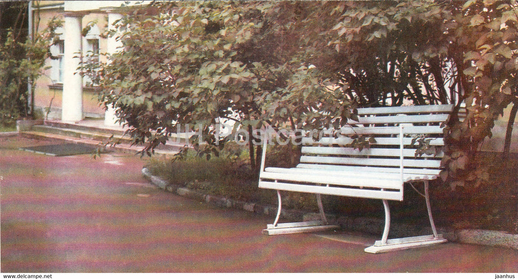 A Bench in front of the Northern Wing - Gorki Leninskiye - 1981 - Russia USSR - unused - JH Postcards