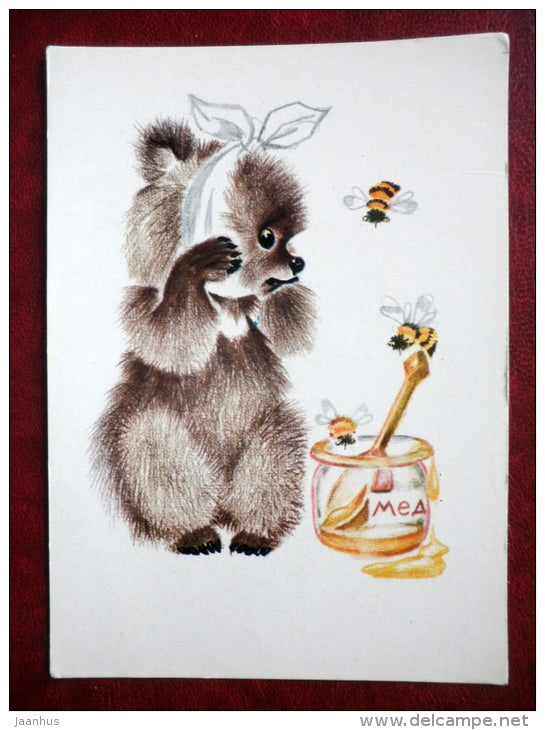 bear - bees - honey - illustration by L. M. Razgulyaeva - 1976 - Ukraine USSR - unused - JH Postcards