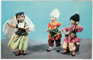 Holiday - knitting - dance - music - dolls in Azerbaijan national costumes - 1967 - Russia USSR - unused - JH Postcards