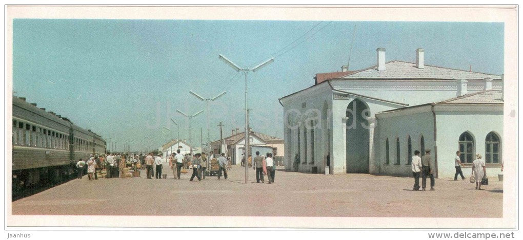 railway station - train - Khodzheyli - Karakalpakstan - 1974 - Uzbekistan USSR - unused - JH Postcards