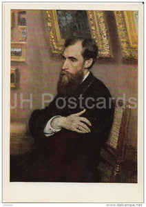 painting by I. Repin - Portrait of Tretyakov , 1883 - Russian art - 1974 - Russia USSR - unused - JH Postcards