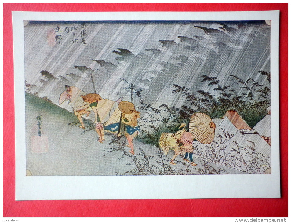 engraving by Hiroshige - Rainfall - Japanese colour print - japanese art - unused - JH Postcards