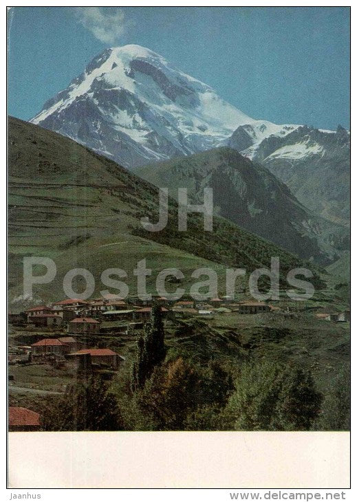 Gergeti village near Kazbek mountain - Georgian Military Road - postal stationery - 1971 - Georgia USSR - unused - JH Postcards