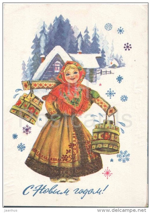New Year Greeting card by L. Manilova - water carrier - russian woman - stationery - 1976 - Russia USSR - used - JH Postcards