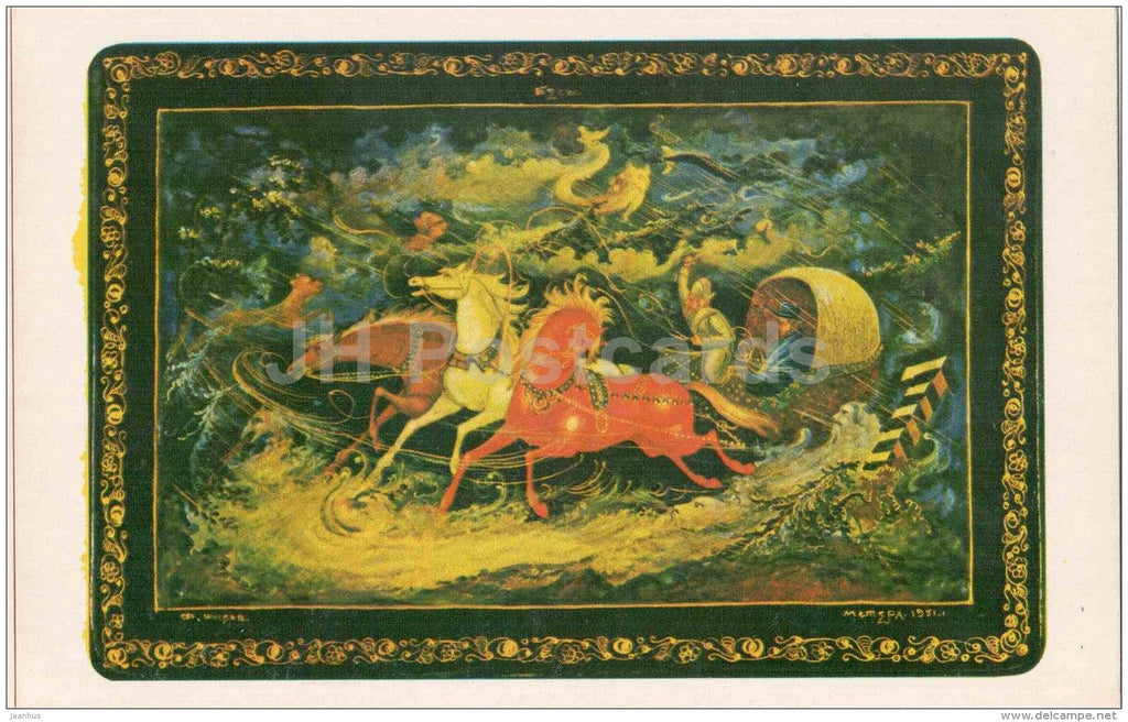 by Fiodor Shilov - The Demons , 1951 - Lacquered Miniatures from Mstiora - 1982 - Russia USSR - unused - JH Postcards