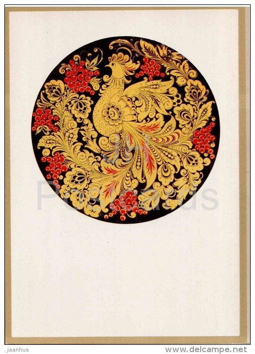 Khokhloma Decorative Panel , Fire-Bird , 1970 by N. Ivanova and N. Salnikova - russian art - unused - JH Postcards