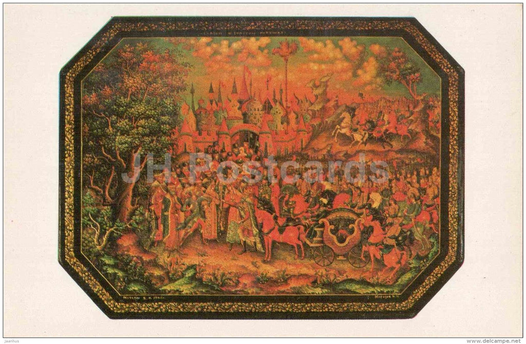 by Ivan Morozov - The Tale of the Golden Cockerel - Lacquered Miniatures from Mstiora - 1982 - Russia USSR - unused - JH Postcards