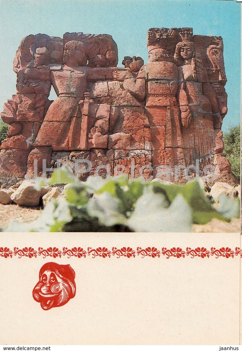Immortality Apples - fairy tale - Glade of Fairy Tales - Crimea - 1988 - Ukraine USSR - unused - JH Postcards