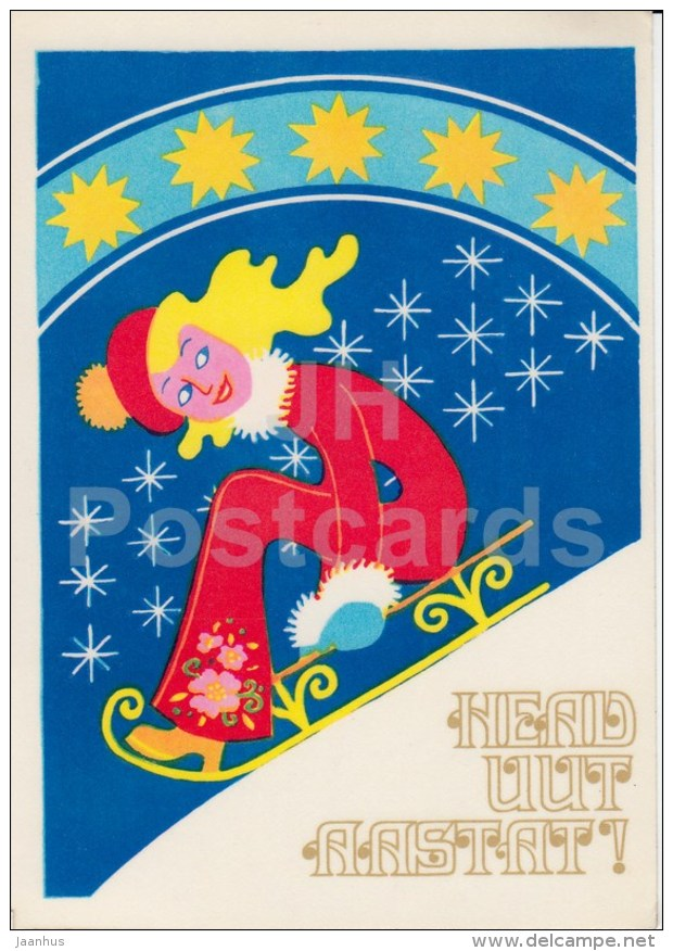 New Year Greeting card - illustration by U. Sampu - sledging - 1975 - Estonia USSR - used - JH Postcards