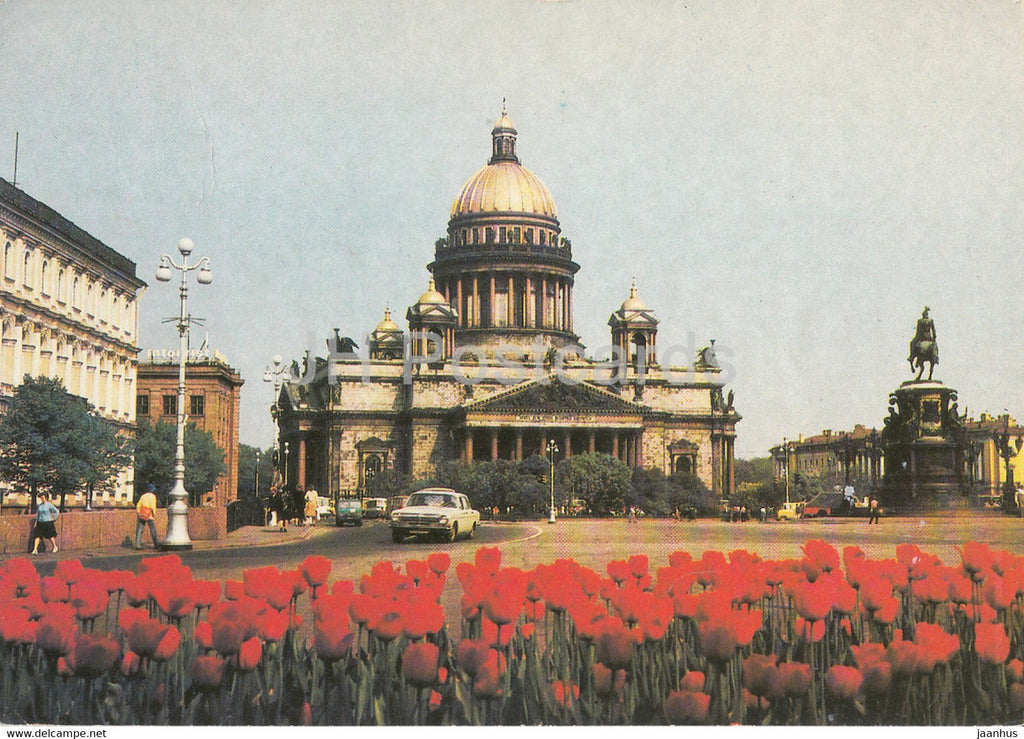Leningrad - St Petersburg - Saint Isaac's Cathedral - car Volga - postal stationery - 1984 - Russia USSR - used - JH Postcards
