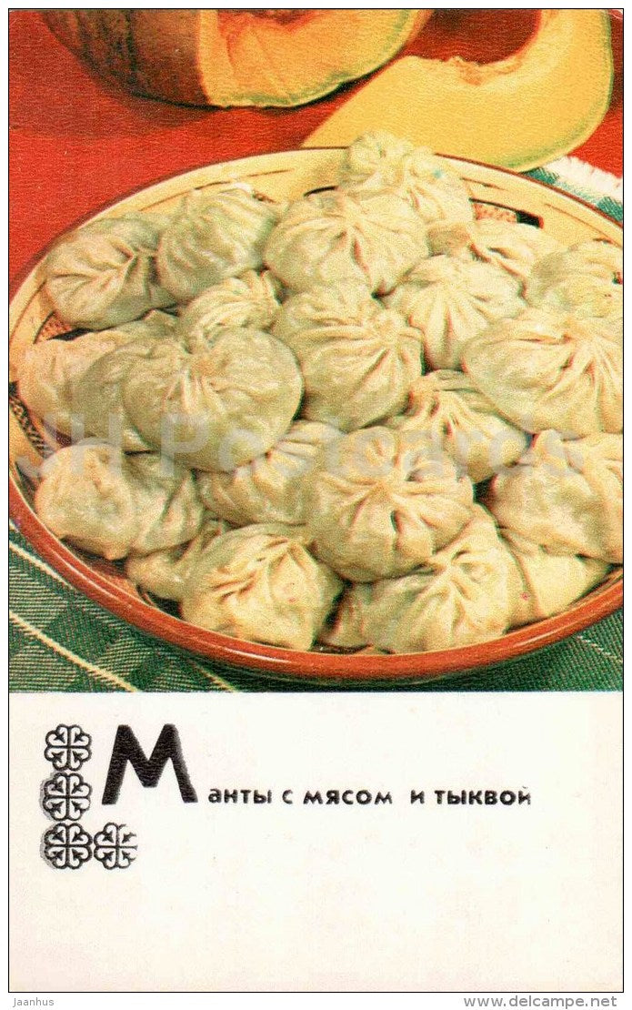 Manti with meat and pumpkin - Kazakh cuisine - dishes - Kasakhstan - 1977 - Russia USSR - unused - JH Postcards