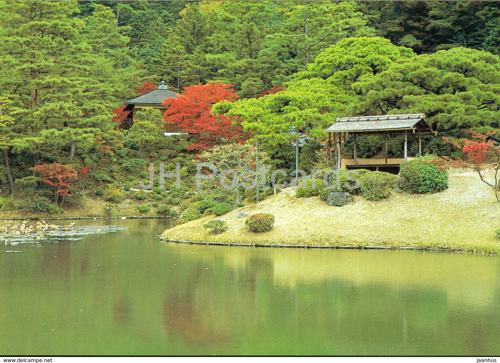 Kyoto - Garden of Shugakuin Imperial Villa - Japan - unused - JH Postcards