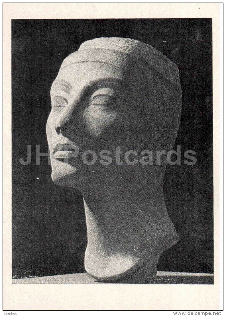 portrait of Queen Nefertiti - Ancient Egypt - Sculpture of the Ancient Civilizations - 1971 - Russia USSR - unused - JH Postcards
