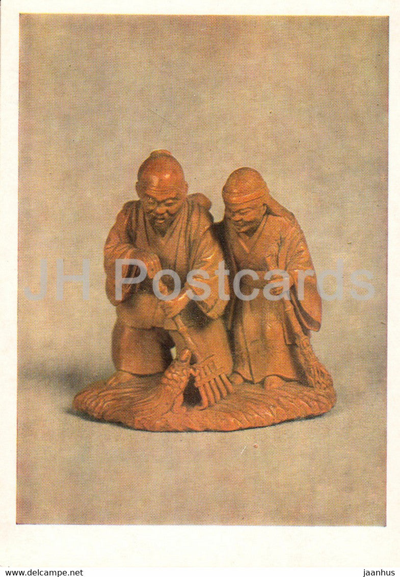 Netsuke by Master Minkoku - Dzo and Uba - wood - Japanese art - 1987 - Russia UUSR - unused - JH Postcards