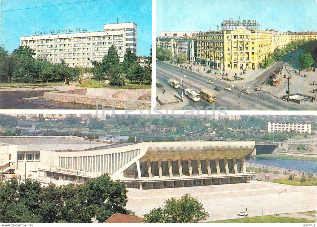 Chelyabinsk - hotel - Sports Palace Yunost - bus Ikarus - postal stationery - 1985 - Russia USSR - unused - JH Postcards