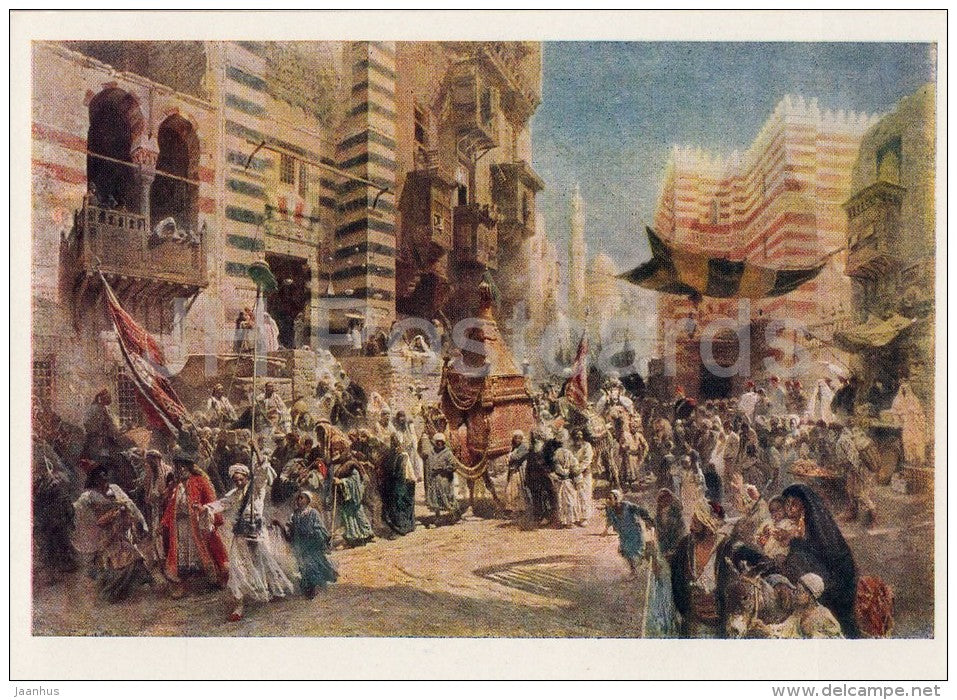 painting by K. Makovsky - The return of the sacred carpet from Mecca to Cairo art - 1963 - Russia USSR - unused - JH Postcards