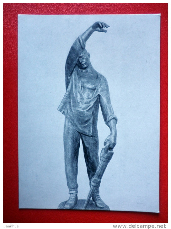sculpture by B. Kucs . Tired Miner - hungarian art - unused - JH Postcards