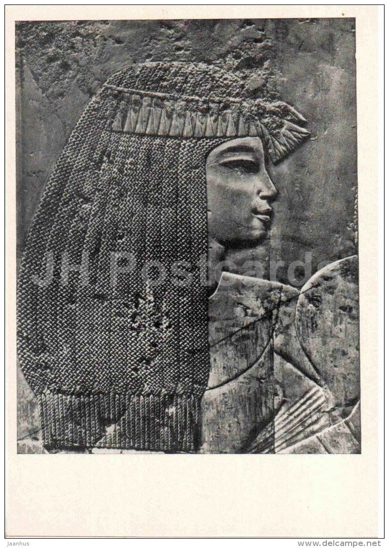 relief from the tomb of Ramesses - Ancient Egypt - Sculpture of the Ancient Civilizations - 1971 - Russia USSR - unused - JH Postcards