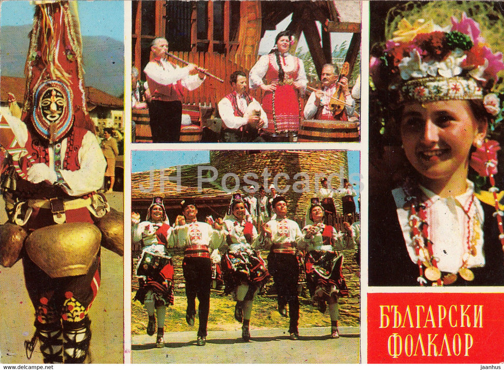Bulgarian Folklore - Lazarka - dance - Bulgarian Folk Costumes - Bulgaria - unused - JH Postcards