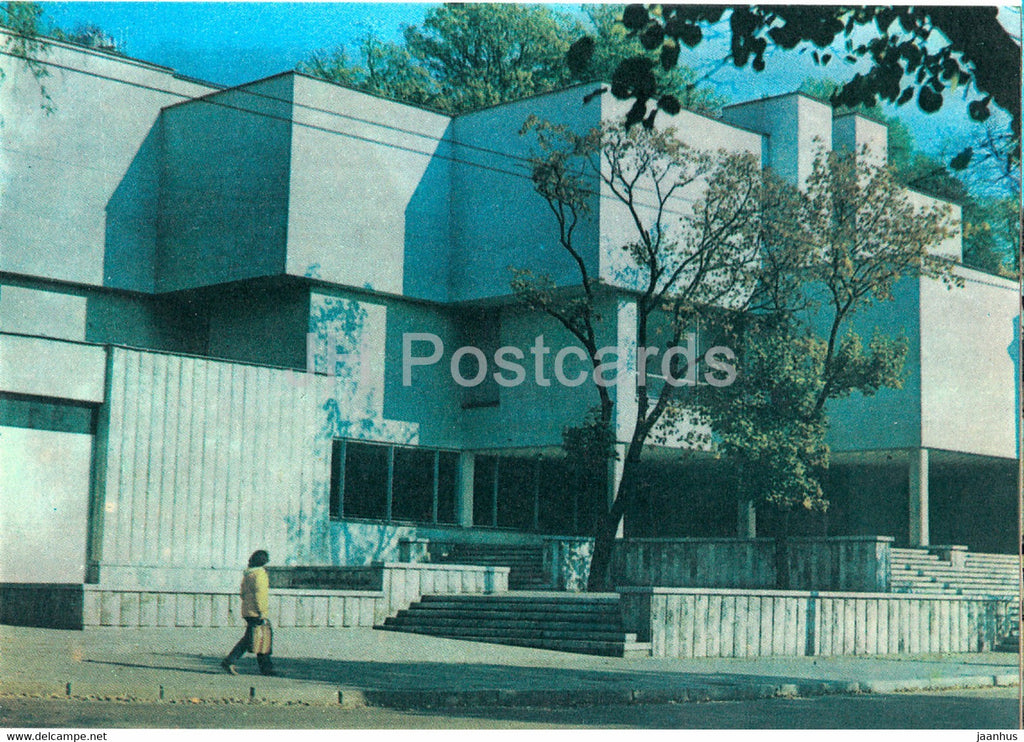 Kaunas - Picture Gallery - 1982 - Lithuania USSR - unused - JH Postcards
