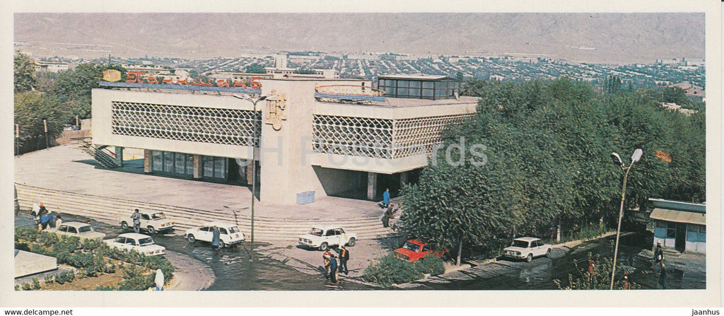Leninabad - Khujand - teahouse and restaurant Panchshanbe - car Zhiguli - 1979 - Tajikistan USSR - unused - JH Postcards