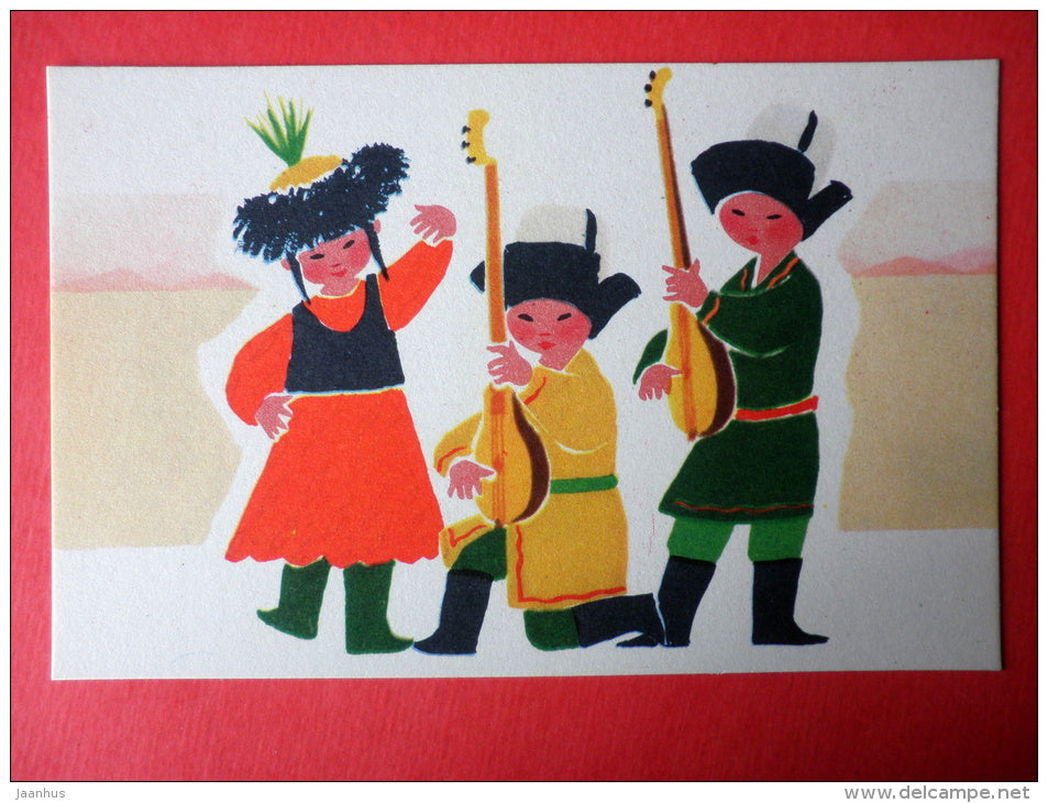 illustration by E. Rapoport - folk costumes and national instruments - 14 - Young Musicians - 1969 - Russia USSR -unused - JH Postcards
