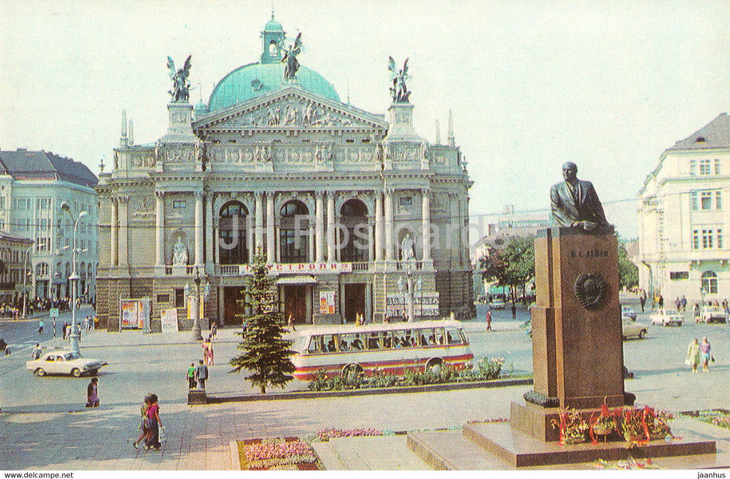 Lviv - Lvov - monument to Lenin - Franko State Academic Opera and Ballet Theatre - bus - 1977 - Ukraine USSR - unused - JH Postcards