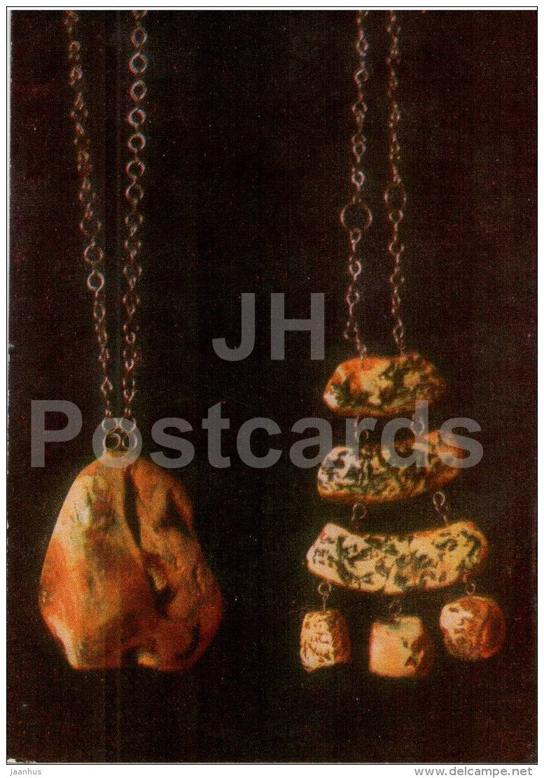 Two Medallions - Amber - art - Gintaras - 1973 - Lithuania USSR - unused - JH Postcards