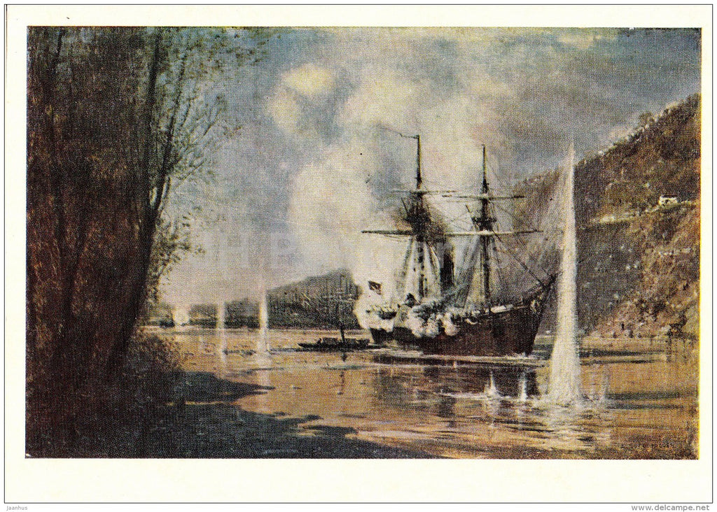 painting by A. Bogolyubov - Attack Turkish ship , 1877 - Russian Art - 1974 - Russia USSR - unused - JH Postcards