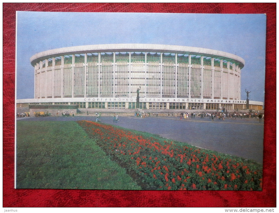 Leningrad - St. Petersburg - the Lenin Sports and Concert complex - 1986 - Russia - USSR - unused - JH Postcards