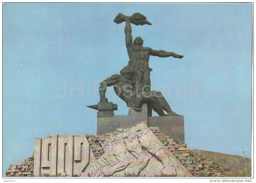 a monument in honor of the Rostov strike in 1902 - Rostov-on-Don - Rostov-na-Donu - 1981 - Russia USSR - unused - JH Postcards