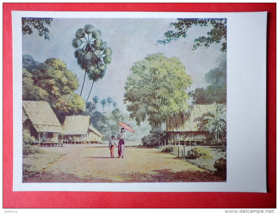 painting by Ba San - Village Street , 1950s - Birma - burmese art - unused - JH Postcards