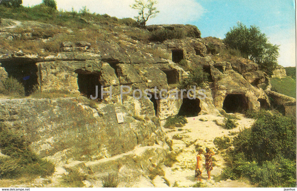 Bakhchisaray Historical Museum - cave town Chufut Kale - entrances to the caves - 1974 - Ukraine USSR - unused - JH Postcards