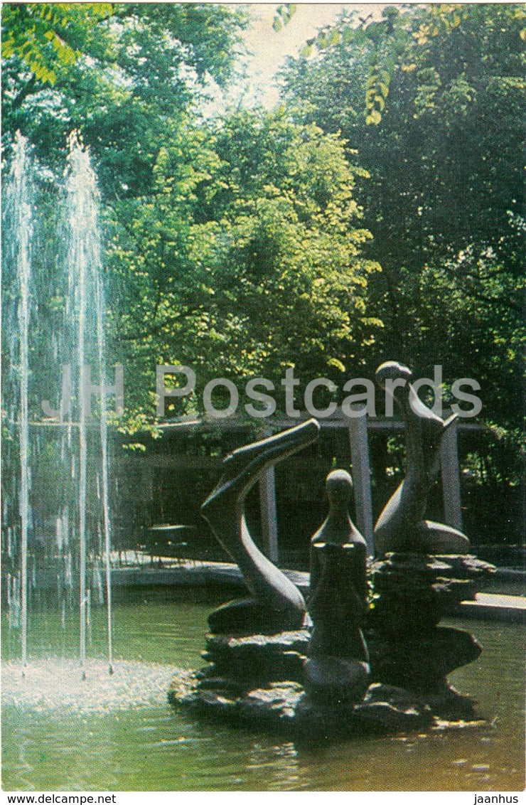 Baku - The 9th of January Garden - Three Graces sculpture - fountain - 1972 - Azerbaijan USSR - unused - JH Postcards