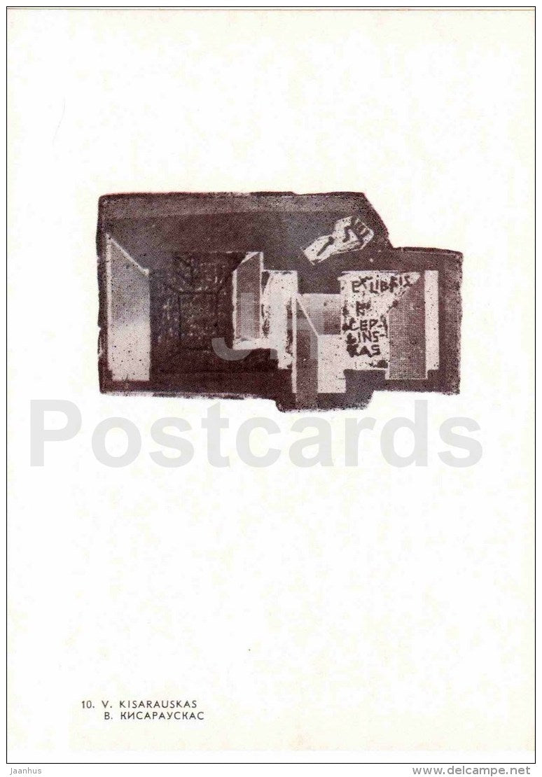V. Kisarauskas - Ex Libris - 1969 - Lithuania USSR - unused - JH Postcards