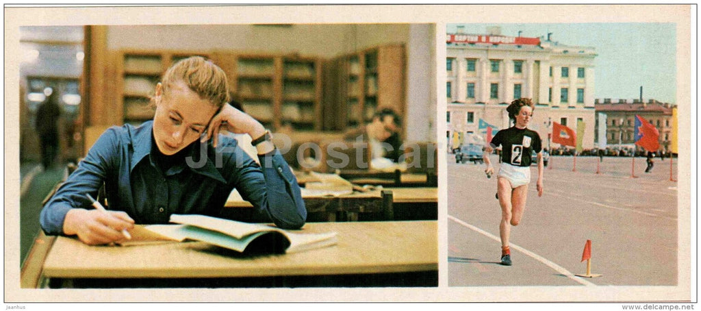 Tatyana Kazankina , olympic champion in the run of 800 and 1500 metres - Leningrad - 1980 - Russia USSR - unused - JH Postcards