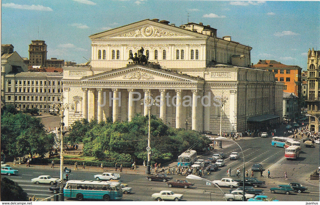 Moscow - Bolshoi Theatre - bus - trolleybus - cars - 1975 - Russia USSR - unused - JH Postcards