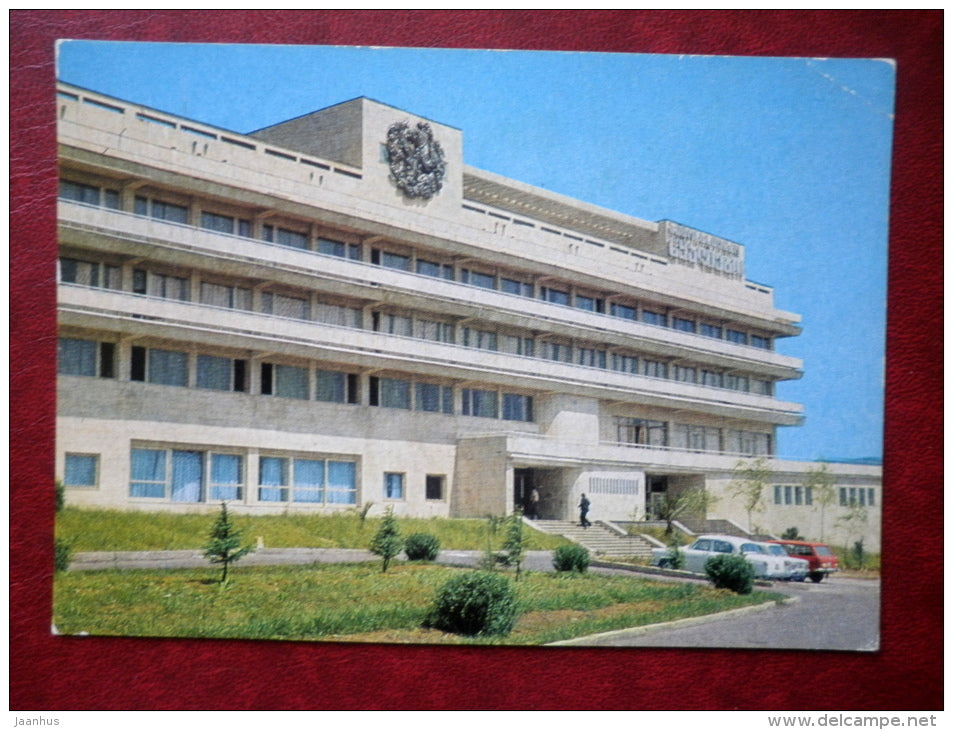hotel Inturist - Tskaltubo - 1979 - Georgia USSR - unused - JH Postcards