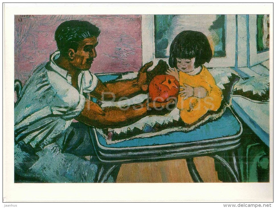 painting by Togrul Farmanovich Narimanbekov - Rejoicing , 1964 - father and child - girl - azerbaijan art - unused - JH Postcards