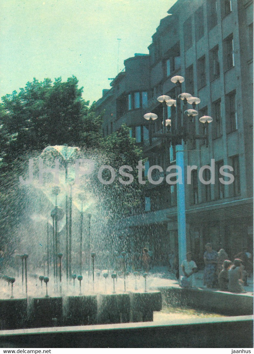Kaunas - Fountain in the Laisves Avenue - 1982 - Lithuania USSR - unused - JH Postcards