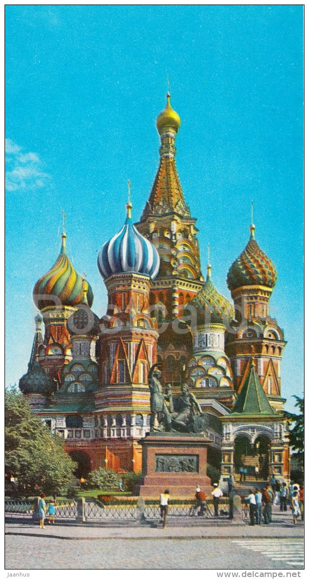 Pokrovsky Sobor (St. Basil´s Cathedral) - Moscow - 1977 - Russia USSR - unused - JH Postcards