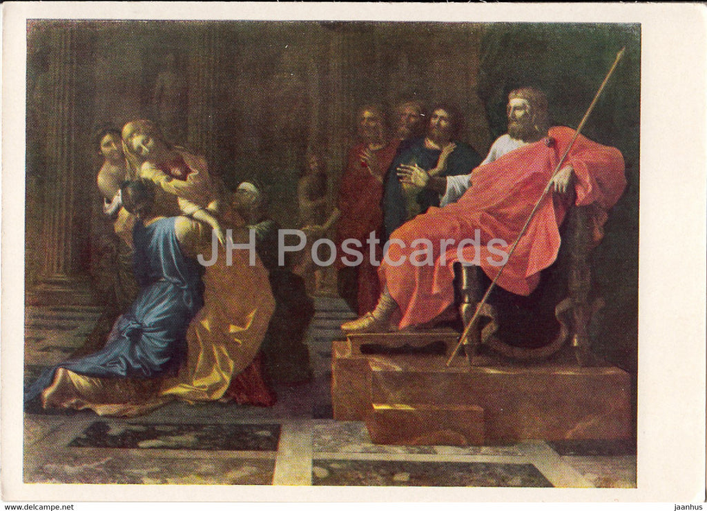 painting by Nicolas Poussin - Esther before Artaxerxes - French art - 1966 - Russia USSR - unused - JH Postcards