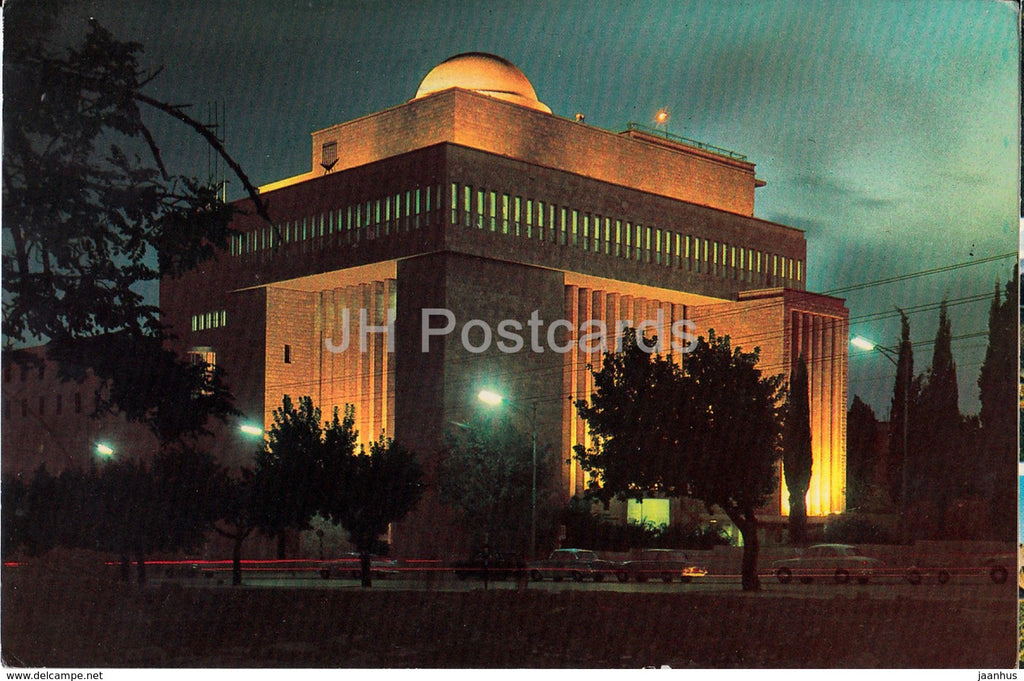 Jerusalem - Hechal Shlomo - The Chief Rabbinate building - 822 - 1969 - Israel - used - JH Postcards