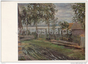 painting by I. Levitan - Courtyard - Russian art - 1967 - Russia USSR - unused - JH Postcards