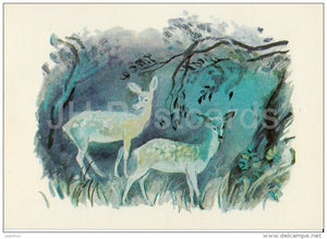 illustration - deer - Don´t Cry Mushroom by D. Mrazkova - fairy tale  - 1979 - Russia USSR - unused - JH Postcards
