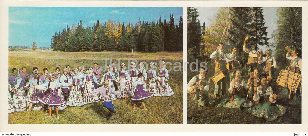 Dance Ensemble Asya Kya - Folk group Sigudek - folk costumes - Komi Republic - 1984 - Russia USSR - unused - JH Postcards