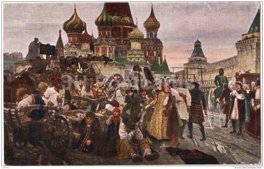 painting by Sourikoff , Surikov - Morning of  Strelets' execution - Matinee de L´Execution - russian art - used - JH Postcards
