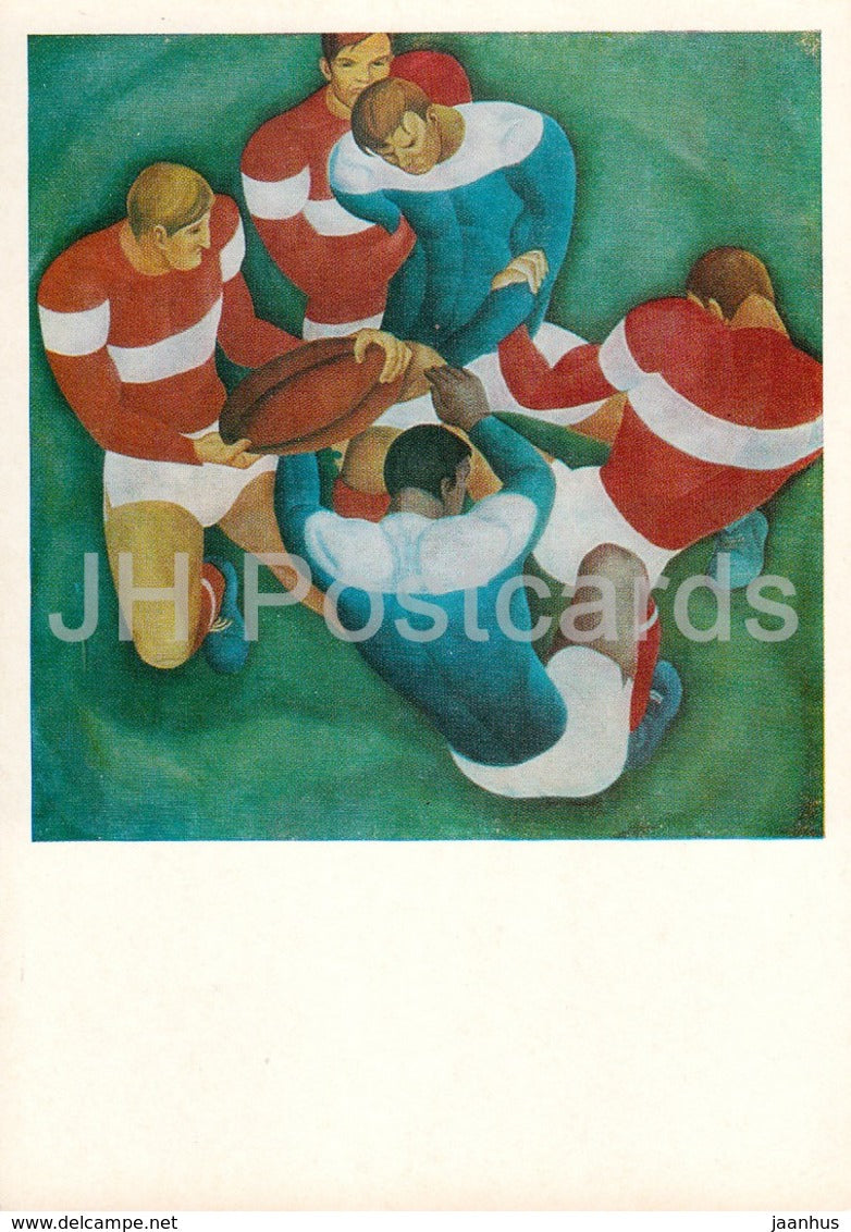 painting by L. Simashkevich - Rugby Football - Sport - Soviet art - 1978 - Russia USSR - unused