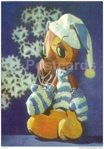New Year Greeting card - fabric doll - 1976 - Estonia USSR - unused - JH Postcards
